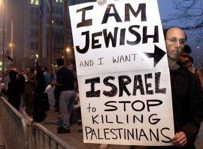 juish-palestina